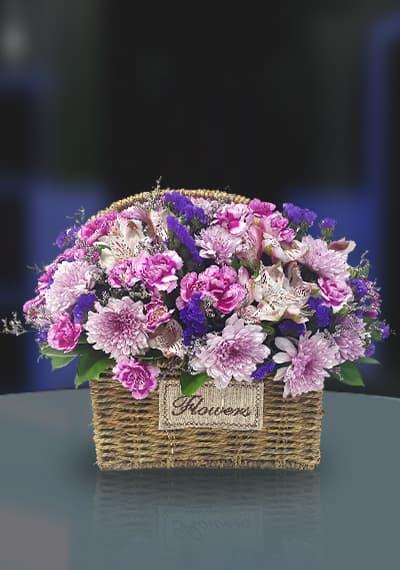 Basket of Gracefulness