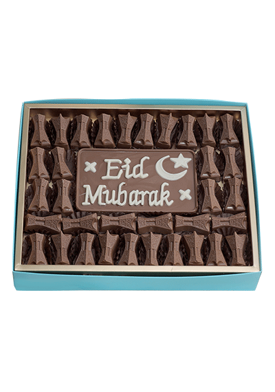 Eid Gift Box